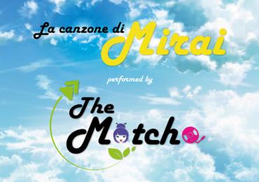 La canzone di Mirai (Versione Italiana)